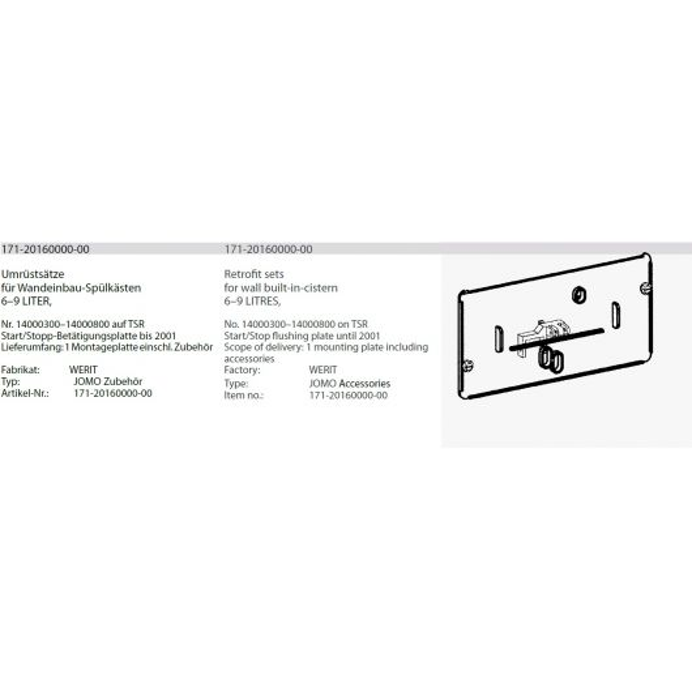Schutzplatte inkl. Auslösemechanik, Umrüstset auf Betätigungsplatte TSR-1M zu UP-6-9-Liter JOMO
